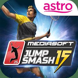 羽球杀2015修改版(Jump Smash 15)