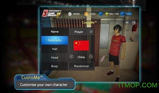 羽球杀2015(Jump Smash 15) v1.1.1 安卓版 1