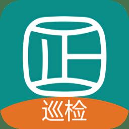 智慧巡检360v0.0.1 安卓版