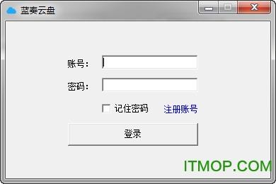 蓝奏云盘 v1.0 绿色版 0