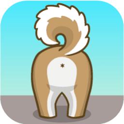 哈士奇的尾巴游戏手机版