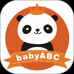 babyABC英语启蒙软件