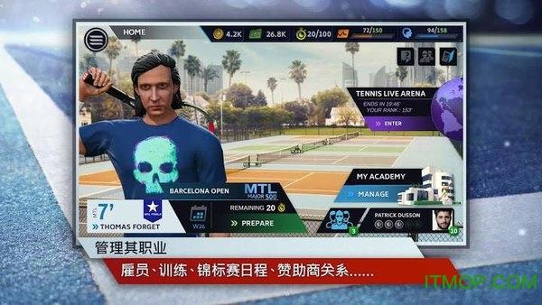 网球经理2019手游(Tennis Manager 2019) v1.12.4128 安卓最新版 2