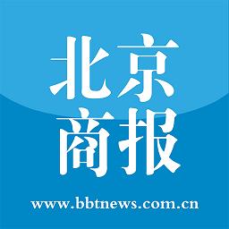 北京商报电子版
