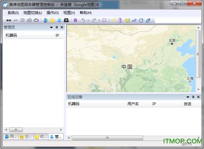 奥维地图企业版 v2.3.1 免费版 0