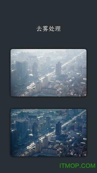 ai photo+中文破解版 v1.0.10 安卓版 0