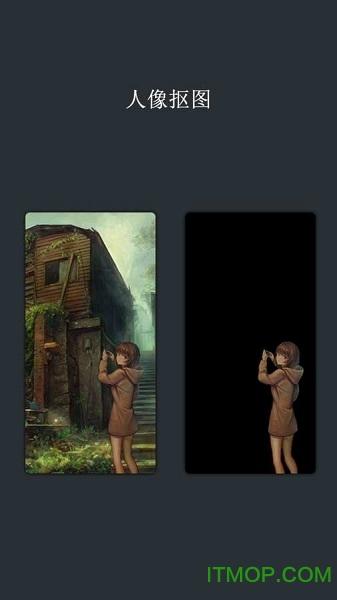 ai photo+破解版
