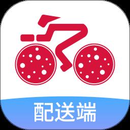 乐骑来配送app