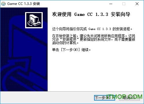 game cc(游戏串) v1.3.3 官方版 0