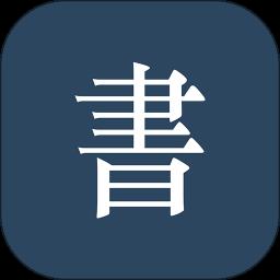 阅读记录(阅读打卡app)