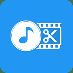 音视频剪切编辑软件