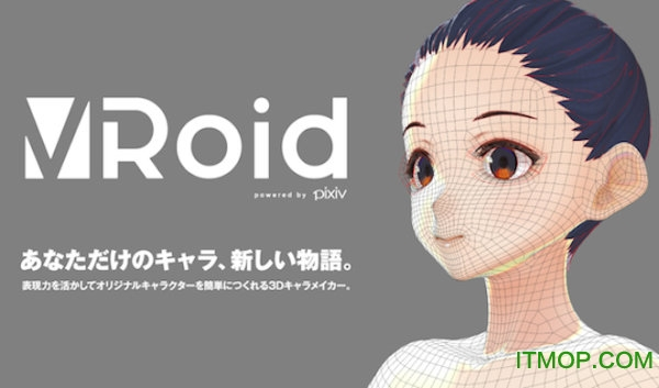 VRoid Studio破解版