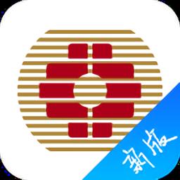 青隆村镇银行app