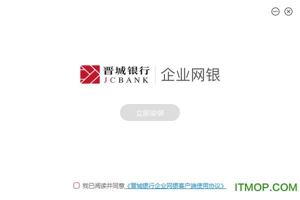 �x城�y行企�I�W上�y行客�舳� v1.2.20.0 官方版 0