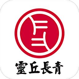 灵丘县长青村镇银行