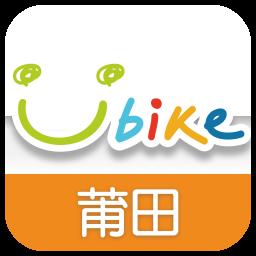 莆田YouBike app