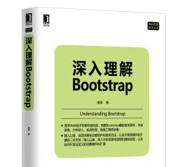 �������Bootstrap