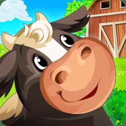 大农场移动收获(Big Farm Mobile Harvest)