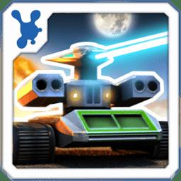 坦克机器人(RoboZone)