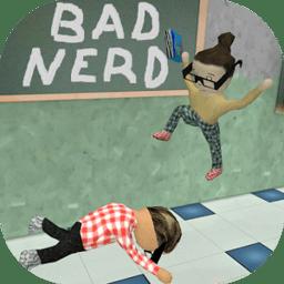 疯狂的书呆子(Bad Nerd)