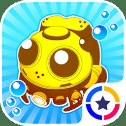 深海的大冒险(Deep Deep Diver)v1.0.1 安卓版