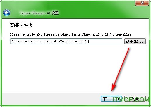 Topaz Sharpen AI破解版