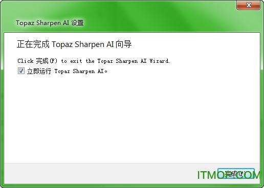 Topaz Sharpen AI�ƽ��