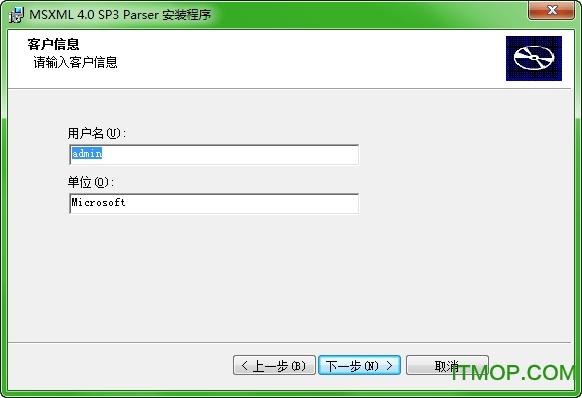 msxml 4.0 sp3免费版