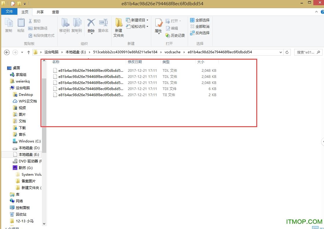 qlv文件播放器