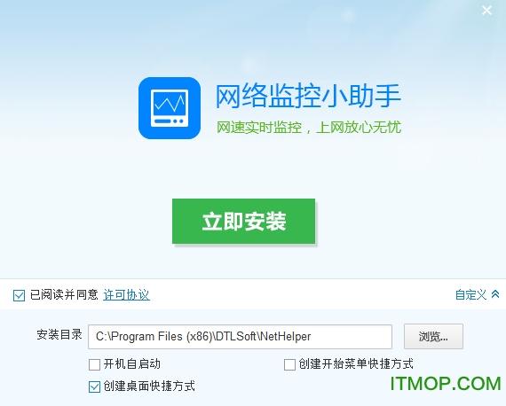 驱动人生网络助手 v1.0.6.12 龙8国际娱乐long8.cc 0