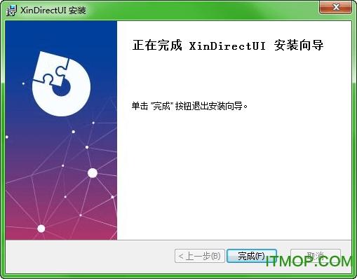 XinDirectUI中文版