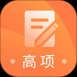 信息系统项目管理师题库app