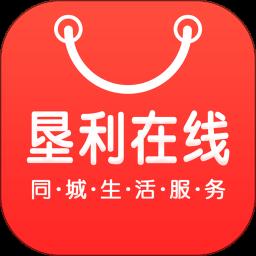 垦利在线手机版v4.5 安卓版