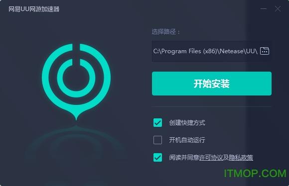 网易uu加速器永久龙8娱乐平台