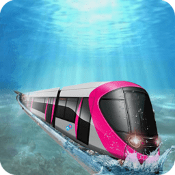 水下火车模拟器(Under Water Train Simulator)