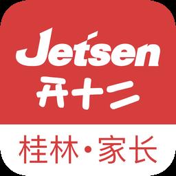 桂林智慧教育家长app