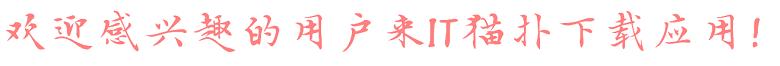 汉仪字酷堂邓氏小楷
