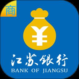 江苏银行e融支付v2.2.0 安卓版