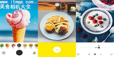 美食相机app