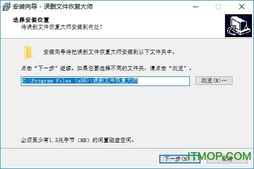 误删文件恢复大师 v1.1 龙8国际娱乐long8.cc 0