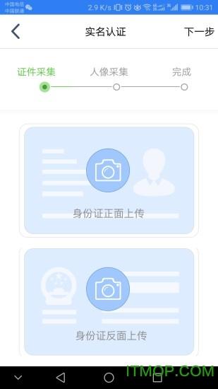 江苏市场监管app苹果版下载