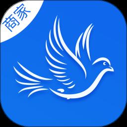莱信联盟商家端v1.1.7 安卓版