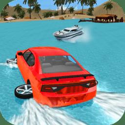 水上汽车模拟上帝版