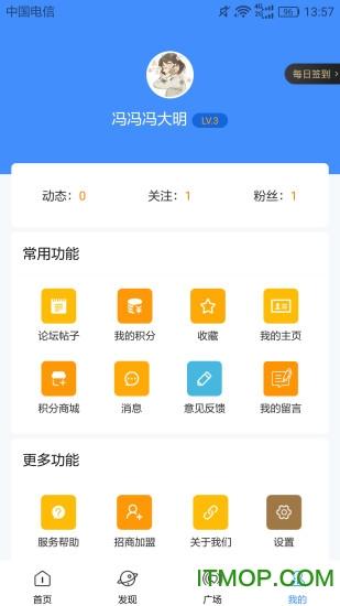 防腐宝 v1.0.8 安卓版 2
