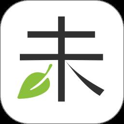 未来设计师v1.4 安卓版