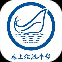 中国水上物流网