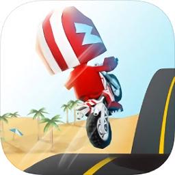 玩具摩托(Flip Bike Parking)