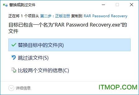 RAR Password Recovery Pro破解版下�d
