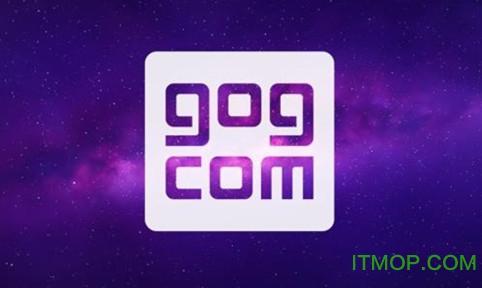 GOG Galaxy v1.2.56.15 中文官方版 0