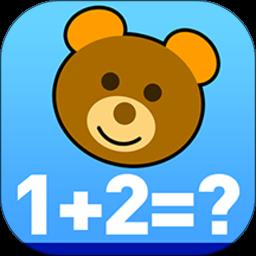小学数学口算习题